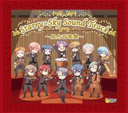 SoundTrack12332