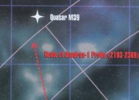 File:Quasar M39.jpg