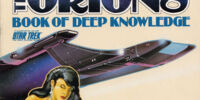 The Orions: Book of Deep Knowledge
