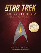 Encyclopedia solicitation cover 1