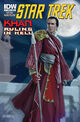 Khan Ruling in Hell 1A