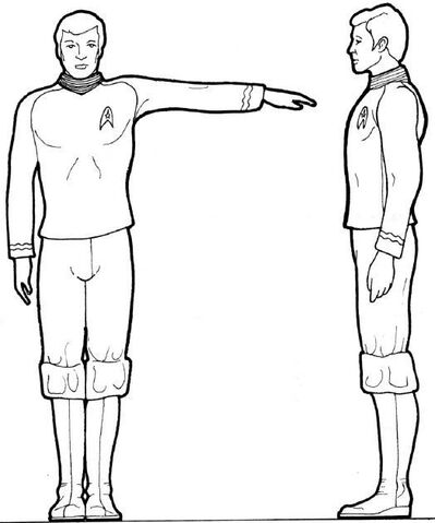 File:StarfleetIotian.JPG