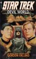 Devil World 1995.jpg