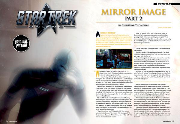 File:STO Mirror Image.jpg