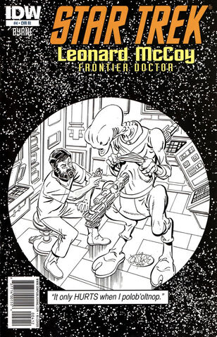 File:Frontier Doctor 4 RI.jpg