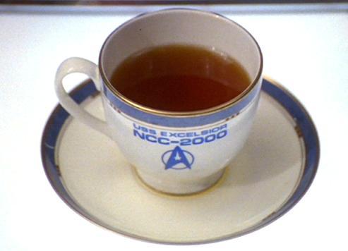 File:Cup of Tea.jpg