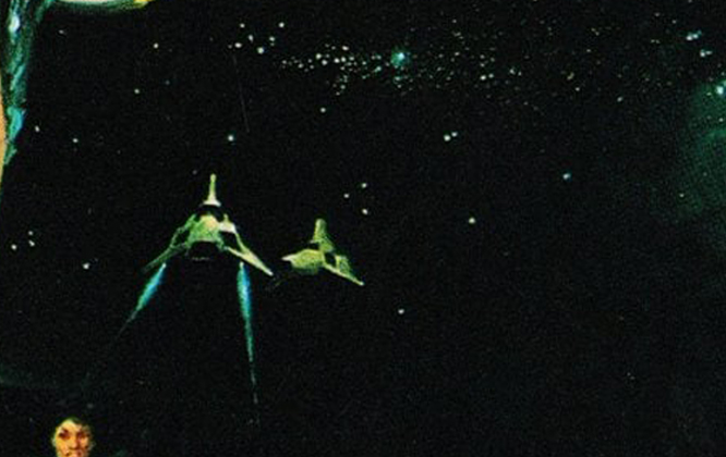 File:Romulancraft.jpg