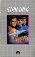 Tos collector vhs