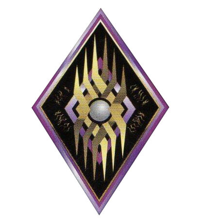 File:Vidiian Sodality Symbol.jpg