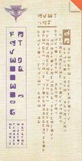 Nanclus letter