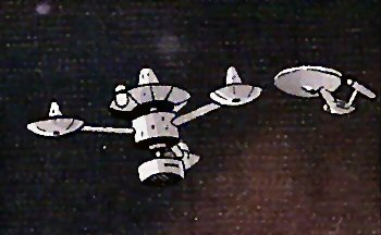 File:Starbase 2.jpg