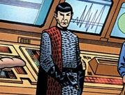 Spockromulan
