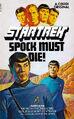SpockMustDieCorgi1.jpg