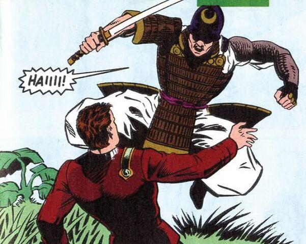 File:Samurai DC Comics.jpg