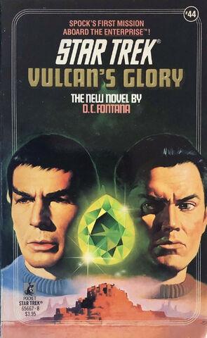File:VulcansGlory.jpg