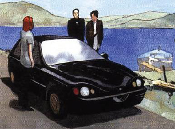 File:Car Wildstorm Comics.jpg