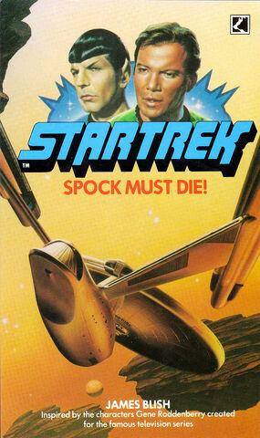 File:SpockMustDieCorgi2.jpg