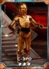 File:C-3PO 3S.jpg