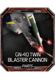 File:GN-40TwinBlasterCannon.png