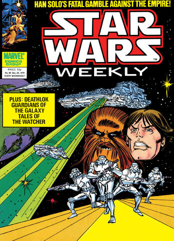 File:Issue 96.jpg