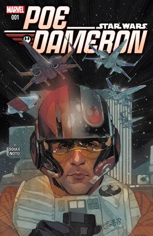 File:Poe Dameron 1 final cover.jpg
