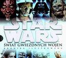 Świat Gwiezdnych Wojen: Kronika ilustrowana