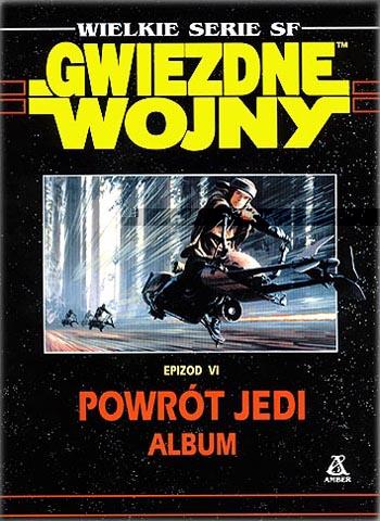 File:Art of Jedi Pl.jpg