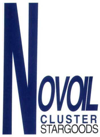 File:Novoil Cluster Stargoods.jpg
