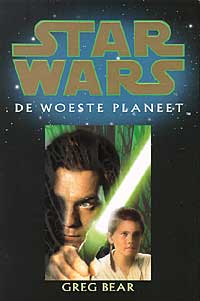 File:RoguePlanet Dutch.jpg