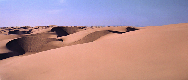 File:Dune Sea.png
