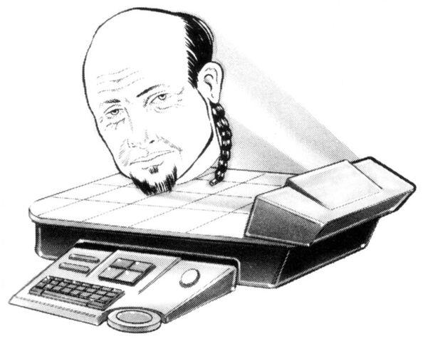 File:Tramora VDV-100 holo communicator.jpg