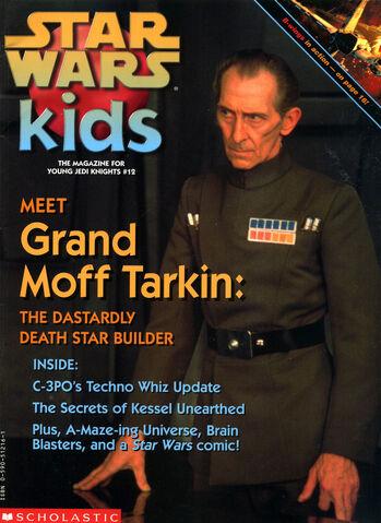 File:Star Wars Kids 12.jpg