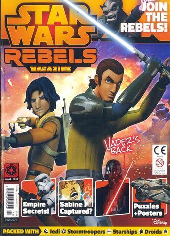 File:SWR-Magazine 05.jpg