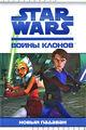 Thumbnail for version as of 10:59, May 16, 2009