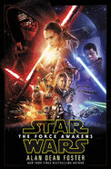 The Force Awakens novelization final cover