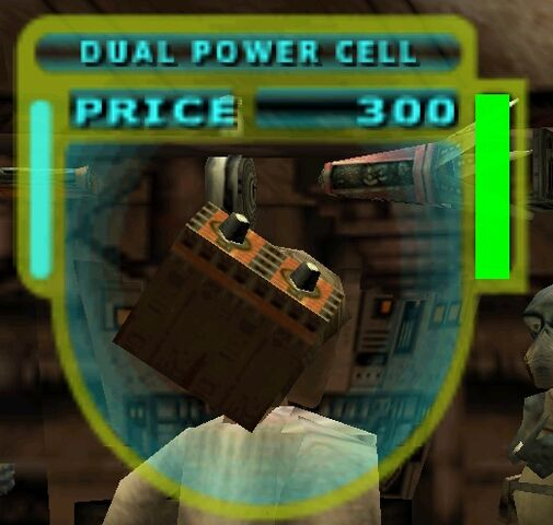 File:Dual Power Cell.jpg