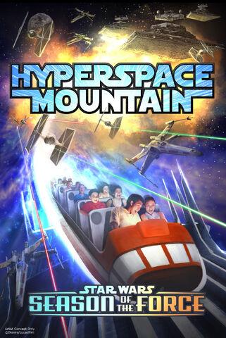 File:Hyperspace Mountain logo.jpg