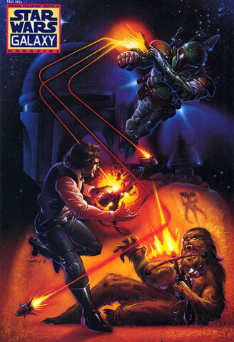 File:Swgalaxy1-unwrapped.jpg