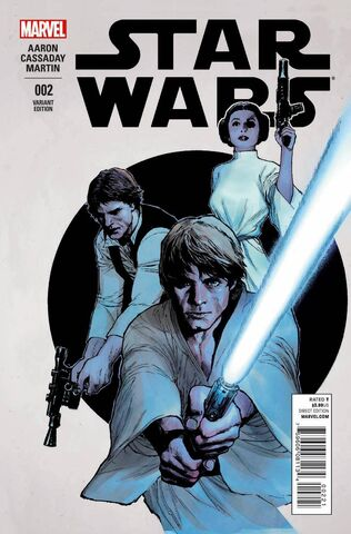 File:Star Wars Vol 2 2 Francis Yu Variant.jpg