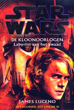 File:LabyrinthEvil Dutch.jpg