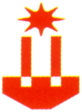 File:Republic Engineering Corp.jpg