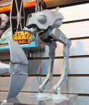 AT-DP toy
