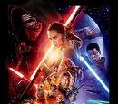 Зоряні війни. Епізод VII: Пробудження Сили