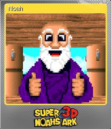 Super 3-D Noah's Ark Foil 7