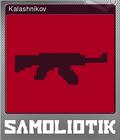 SAMOLIOTIK Foil 6