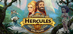 12 Labours of Hercules III Girl Power Logo