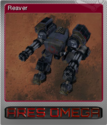 Ares Omega Foil 9