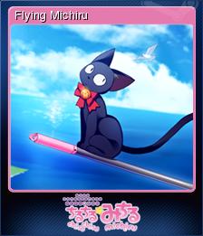 Idol Magical Girl Chiru Chiru Michiru Part 1 Card 6