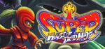 Super House of Dead Ninjas Logo