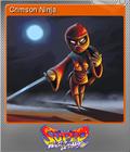 Super House of Dead Ninjas Foil 1